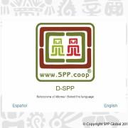 d-spp-01
